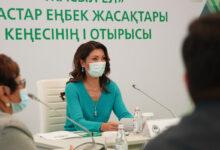 Photo of Әлия Назарбаева жаңа қызметке сайланды