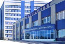 Photo of Ualikhanov University үздік бестікте