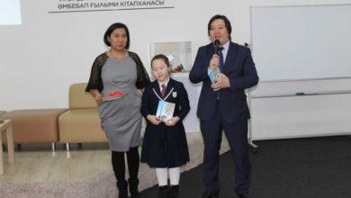 Photo of 8 летняя Айлана Омирзак написала книгу