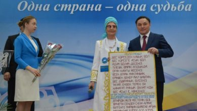 Photo of День благодарности отметили в Акмолинской области