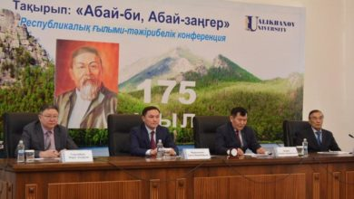 Photo of В Акмолинском областном суде обсудили правовые аспекты творчества Абая