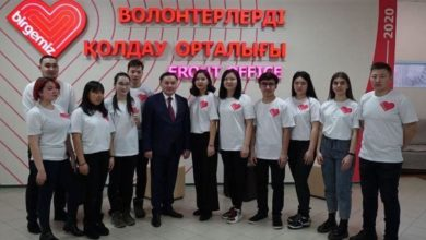 Photo of В Акмолинской области прошел Слет волонтеров