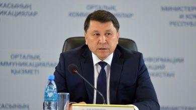 Photo of У эвакуированных из Уханя казахстанцев коронавирус не выявлен