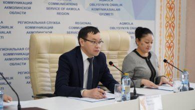 Photo of В университете Абая Мырзахметова появится новая дисциплина