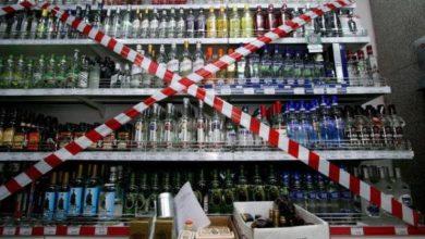 Photo of Полицейские пресекли деятельность цеха по нелегальному производству алкогольной продукции