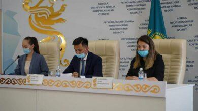 Photo of Меры поддержки малого и среднего бизнеса обсудили в Кокшетау