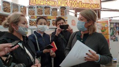Photo of Предпринимателям разъяснили постановление главного санврача региона №57.