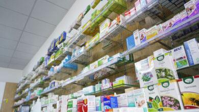 Photo of Минздрав утвердил предельные цены на лекарства в Казахстане