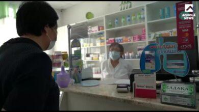 Photo of Об обеспечении лекарствами рассказала Айнагуль Мусина