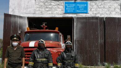 Photo of Открыт тридцатый пожарный пост в области для отдалённых сел