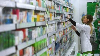 Photo of Информация о поступлении лекарств в аптеки оказалась неточной
