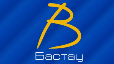 Photo of «Бастау»: В области стартовал II поток онлайн-обучения