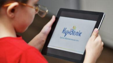 """Photo of """"Кунделик"""" обещает справиться с наплывом пользователей в новом учебном году"""