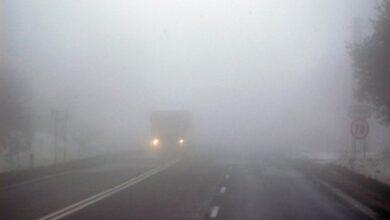 Photo of В Акмолинской области ожидается туман