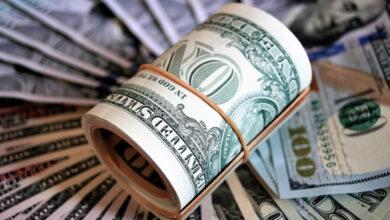 Photo of Каким будет курс доллара в Казахстане в 2021 году