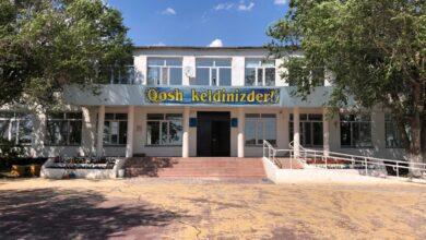 Photo of 11 проектов в сфере образования реализуют в Егиндыкольском районе