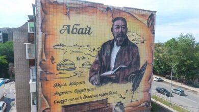 Photo of Арт-стрит к 175-летию Абая появился в Кокшетау