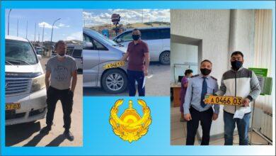 Photo of Впервые в Акмолинской области за один день зарегистрированы переоборудованые три авто из Армении