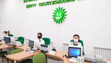 Photo of График работы ЦОНов продлили в Акмолинской области