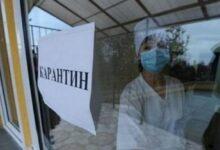 Photo of Карантинные ограничения оставят в Казахстане на выходные