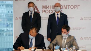 Photo of Казахстан и Россия договорились о поставке вакцины от коронавируса