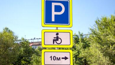 Photo of Более 80 водителей авто наказаны за парковку на местах для инвалидов