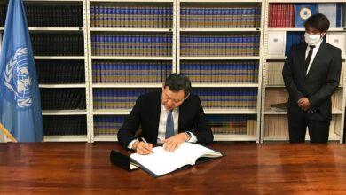 Photo of В Казахстане официально отменили смертную казнь