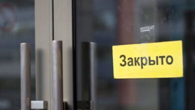 Photo of Более 10% бизнеса может закрыться в Казахстане