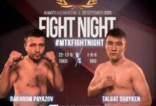 Photo of Талгат Шайкен выиграл техническим нокаутом боксера из Узбекистана