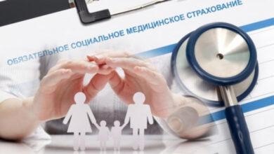 Photo of В Акмолинской области возобновил работу Региональный штаб по ОСМС