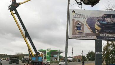 Photo of В Кокшетау модернизируют систему уличного освещения