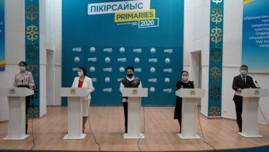 Photo of Стартовали дебаты для кандидатов в праймериз