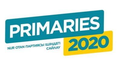 Photo of Ермек Маржикпаев поблагодарил участников праймериз