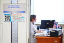 Photo of В Казахстане поменялся формат оказания психиатрической помощи
