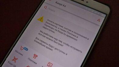 Photo of Работа сервисов Kaspi.kz восстановлена