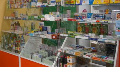 Photo of Бесплатные препараты от КВИ начали выдавать в Акмолинской области
