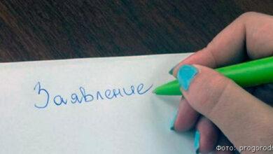 Photo of Заявление на таксиста написала акмолинка, желая скрыть беременность