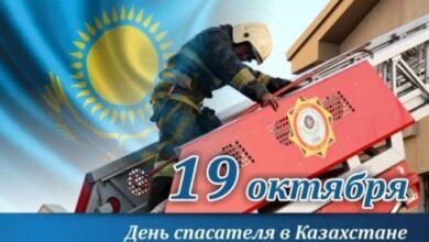 Photo of Спасатели празднуют профессиональный праздник