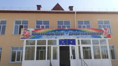 Photo of Ремонт 139 школ завершился в Акмолинской области