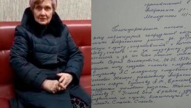 Photo of Полицейские помогли 70-летней женщине найти сына в Акмолинской области