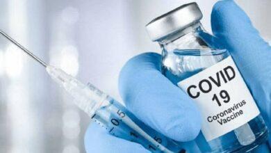 Photo of Казахстанская вакцина от коронавируса получила название