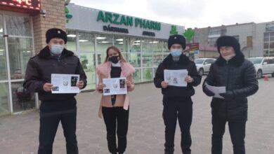 Photo of Нет насилию в семье: волонтёры и полицейские Щучинска поддержали республиканскую акцию