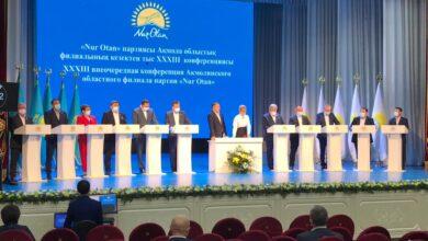 Photo of Утвердили список кандидатов в областной маслихат от партии «Nur Otan»