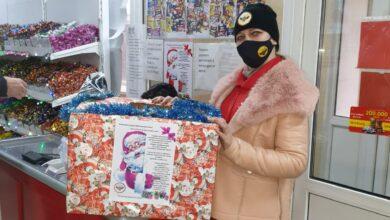 Photo of «Новый Год в каждый дом»: щучинские волонтёры запустили акцию в поддержку детей с ограниченными возможностями