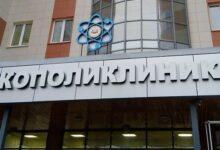 Photo of Какие новые объекты здравоохранения появятся в Акмолинской области?