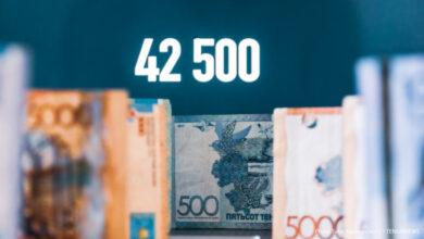 Photo of О выплате 42 500 тенге в 2021 году спросили министра