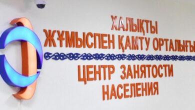 Photo of Справки для оказания соцпомощи детям будут выдавать в центрах занятости