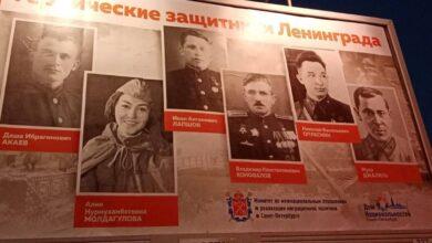 Photo of В Петербурге на баннере вместо Алии Молдагуловой разместили фото сыгравшей ее актрисы