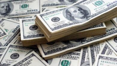 Photo of Курс доллара продолжает расти в Казахстане