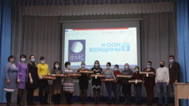 Photo of Акмолинским женщинам вручили ноутбуки с готовыми бизнес-идеями